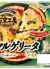 石窯工房 マルゲリータピザ 199円(税抜)