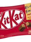 キットカットミニ各種 214円(税込)