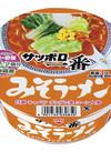 サッポロ一番カップ各種 88円(税抜)