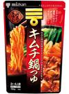 〆まで美味しい鍋つゆ各種 258円(税抜)