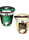 CREAM SWEETS(プリン/コーヒーゼリー) 58円(税抜)