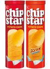 チップスターL 各種 128円(税抜)