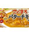 こくまろバターチキンカレー 198円(税抜)