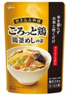 炊き込み御膳各種(鶏釜めし・鶏ごぼう釜めし) 298円(税抜)