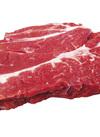 ブラックキャニオン牛肩ロース肉ステーキ 198円(税抜)