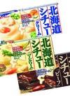 北海道シチュー(クリーム・コーンクリーム) 178円(税抜)