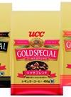 ゴールドスペシャルブレンド(スペシャル・リッチ・モカ) 398円(税抜)
