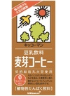 豆乳飲料麦芽コーヒー 178円(税抜)