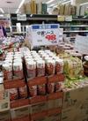 中濃ソース 98円(税抜)
