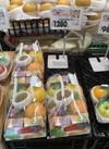 お彼岸用果物セット 980円(税抜)