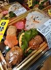 北海道鮭昆布ごはん弁当 398円(税抜)