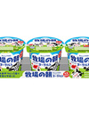 牧場の朝ヨーグルト生乳仕立て 78円(税抜)