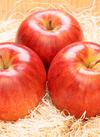 りんご(サンつがる) 158円(税抜)
