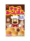 チョコあ~んぱん 88円(税抜)