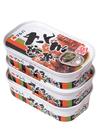 さんま蒲焼・秘伝いわし蒲 498円(税抜)