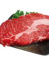 アンガスブラック牛肩ロースステーキ 238円(税抜)