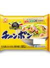 ワンパン麺チャンポン 128円(税抜)