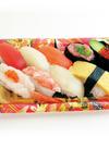 【寿司】大海老にぎり盛合せ(9貫) 599円(税抜)