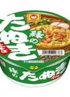赤いきつねうどん(96g)・緑のたぬきそば(101g) 98円(税抜)