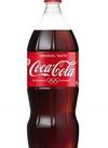 コカコーラ・コカコーラゼロ(各1.5ℓ) 128円(税抜)