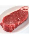 ジャンボステーキ用牛肩ロース肉 298円(税抜)