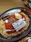 チーズソースのトマトスパゲティ 398円(税抜)