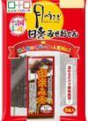 ヨコオ 田楽味噌おでん 108円(税抜)