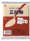 三温糖 129円(税抜)