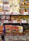 珍味 豆菓子 ※青果ドライフルーツ&ナッツ 割引セール 20%引