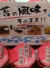 あさりのり佃煮 298円(税抜)