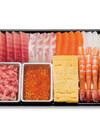 海鮮手巻寿司セット(いくら入り) 1,380円(税抜)