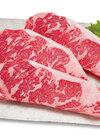牛ロースまたはサーロインステーキ用 40%引