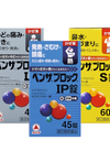 ベンザブロック 1,280円(税抜)