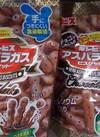 チョコがしみこんだミニアスパラガス 98円(税抜)