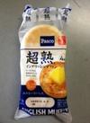 超熟イングリッシュマフィン 10円引