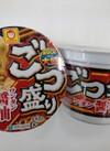 ごつ盛り ワンタン醤油ラーメン 98円(税抜)