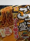 ごつ盛り ソース焼そば 98円(税抜)