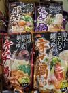 鍋つゆ 158円(税抜)