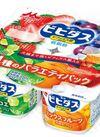 ビヒダスフルーツヨーグルト 138円(税抜)