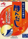 ほんだし 178円(税抜)