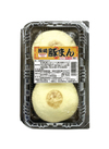 長崎豚まん 168円(税抜)