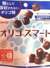 オリゴスマートマイルドビターチョコ 148円(税抜)