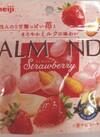 アーモンドチョコストロベリー 178円(税抜)