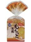 もちっと食感 158円(税抜)