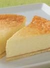 ニューヨークチーズケーキ 321円(税込)