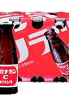 オロナミンC 698円(税抜)