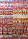 ベビーチーズ 各種 86円(税抜)