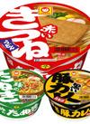 ●赤いきつねうどん(96g) 他 89円(税抜)
