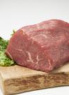 牛モモブロック肉 198円(税抜)