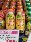 ベジバル フルーツ&ベジの特製カクテル オレンジ 168円(税抜)